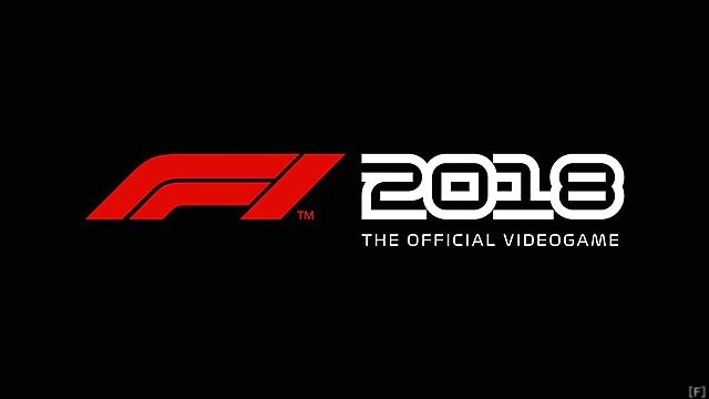 最新ゲーム『F1 2018』、今夏に発売決定