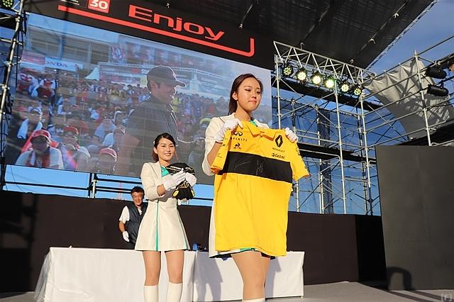 日本GP、チャリティオークション売上金を寄付