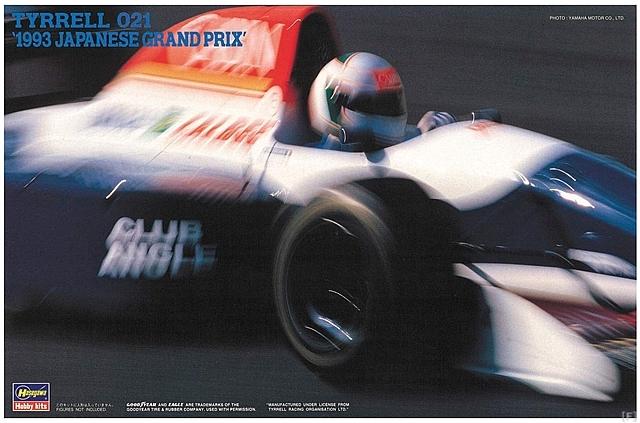 ハセガワ、「ティレル 021 1993 日本グランプリ」発売