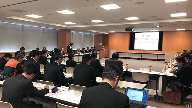鈴鹿F1日本グランプリ地域活性化協議会、第26回会合を開催