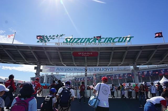 日本GP、「キャンプサイト」の予約受け付け開始